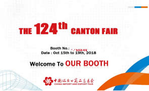 O 124th Canton Fair